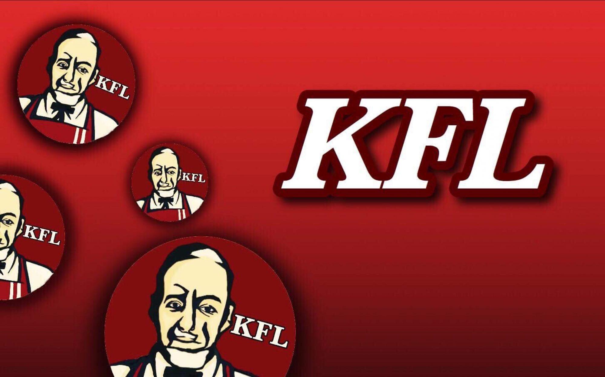 Kentucky Fried Lit